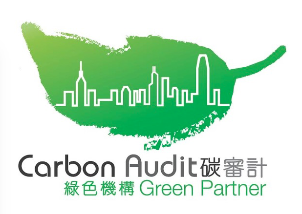 Green Hong Kong • Carbon Audit